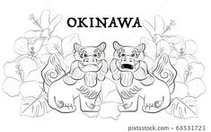 Money Images, Foo Dog, Okinawa, Royalty Free Stock Photos, The Incredibles, Illustration, Fictional Characters, Art, Art Background
