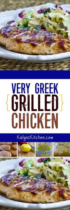 Very Greek Grilled Chicken found on KalynsKitchen.com