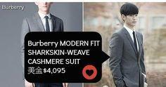 《來自星星的你》第二集中的西裝外套 品牌 Burberry  Burberry網站售價美金$4095,約台幣$122,850  點這邊購買✈http://us.burberry.com/modern-fit-sharkskin-weave-cashmere-suit-p38691441?WT.srch=1&kid=15f7e28b-0d01-76e9-cbd4-00005fa052e0