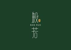 Niel Tien  https://www.facebook.com/banruo2016/?__mref=message_bubble