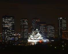Osaka Castle and the city, Japan