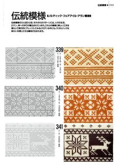 """Photo from album """"Knitting patterns book 1000 on Yandex. Knitting Charts, Knitting Stitches, Knitting Patterns Free, Stitch Patterns, Knitting Designs, Fair Isle Chart, Fair Isle Pattern, Crochet Chart, Filet Crochet"""