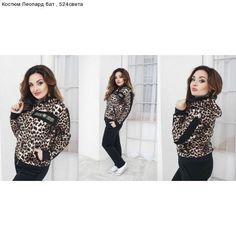 Костюм Леопард бат