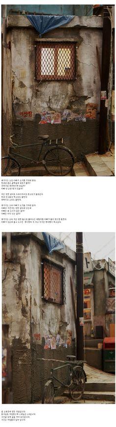created by korea's master modeler Ryu, Seung-Ho
