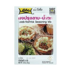 Buy Lobo Laab-Namtok Thai Seasoning Mix online from Asia Market. This seasoning suits well for two identical Thai meat salads, laab and nam tok. Seasoning Mixes, Meat Salad, Asian, Cooking, Products, Wolves, Kitchen, Spice Blends