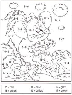 Kindergarten Math Coloring Sheets addition and subtraction coloring worksheets pdf 001 see the Kindergarten Math Coloring Sheets. Here is Kindergarten Math Coloring Sheets for you. Kindergarten Math Coloring Sheets math coloring pages number Math Addition Worksheets, Math Coloring Worksheets, 1st Grade Math Worksheets, Number Worksheets, Printable Coloring, Subtraction Worksheets, Alphabet Worksheets, Color By Numbers, Free Math