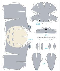 cut-out-and-fold totoro
