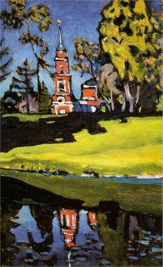 "Wassily Kandinsky:  ""Okhtyrka - Red Church"""