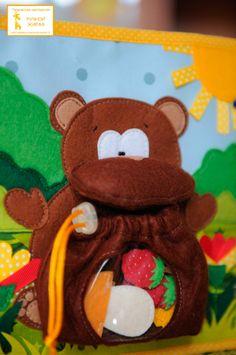 Развивающая книжка для Артёма! - Babyblog.ru (FEED THE BEAR)