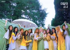 """"""" [SCANS] Orbit Fankit Poster (with and without official logos) © loonascans Kpop Girl Groups, Korean Girl Groups, Kpop Girls, I Love Girls, Mean Girls, Kim Jung, Star Wars, Fandom, Olivia Hye"""