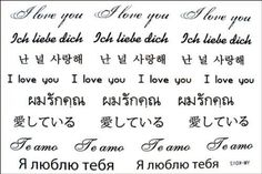"""Tattoo size 6.30""""x6.30"""" Long last temporary tattoo non-toxic and waterproof female models black and white letters of the alphabet totem realistic temporary tattoo stickers. Safe and non-toxic design ideal for body art. Professional grade made to last 3 to 5 days and easily transferred by water. Perfect for vacations, girls night, pool parties, bachelorette parties, or any other event you want to look glamorous."""