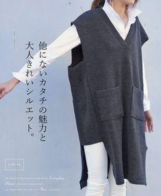 New fashion design clothes simple 32 Ideas Sewing Clothes, Diy Clothes, Style Clothes, Clothing Patterns, Dress Patterns, Clothing Ideas, Style Du Japon, Hijab Fashion, Fashion Outfits