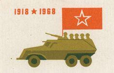 1918-1968