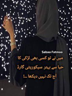 Inspirational Quotes In Urdu, Urdu Quotes, Qoutes, Deep Words, Movie Posters, Quotations, Quotes, Film Poster, Quote