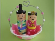 Class Projects, Projects For Kids, Diy Crafts For Kids, Arts And Crafts, Hina Matsuri, Paper Art, Paper Crafts, Stars Craft, Child Day