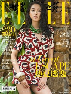Elle China August 2014 | Zhang Zilin
