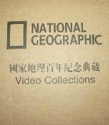 National Geographic Video Collections 100 DVD set On Sale $200.08 and free shipping Accepts PayPal