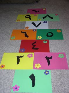 Learn Arabic:  How to make your own Arabic Number Hopscotch Game