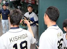 Chihiro Kaneko (Orix Buffaloes)