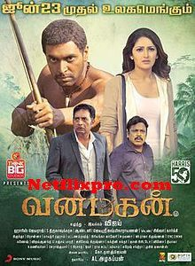 VANAMAGAN FULL MOVIE DOWNLOAD VANAMAGAN HD MOVIE FREE WATCH ONLINE