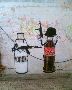 Ukrainian forbidden graffiti by Шарик (Sharik)