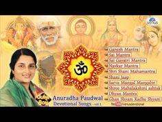 Anuradha Paudwal Hindi Devotional Songs | Audio Jukebox Full Song Volume 1|