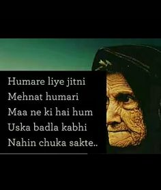 Truth I Love U Mom, Mom And Dad, Love You, Day For Night, Forever Love, Loving U, Dads, Lion Pictures, Hadith