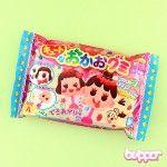 Heart Kawaii Face DIY Gummy Kit