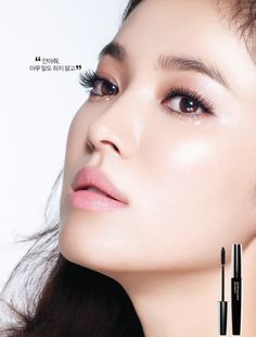 If someone made a doll to look like Song Hye Kyo, they would be sooo rich~