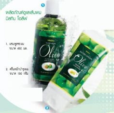 Mistine Herbal Olive Oil 500ml.shampoo and 150ml.conditioner.(1 Set) by Havagotji Store. $45.00. - Remove impurities. On the scalp and hair clean skin.   - Kind of Mask hair care products. That helped to shape your hair after swimming. The value of maintenance. Extra Virgin Olive Oil nourishes hair. The soft silky feel alive. Shiny. Amino Complex helps replenish amino acids that are essential for hair. Make hair healthy. Avocado Oil, Pro-V5 and Henna take care o...