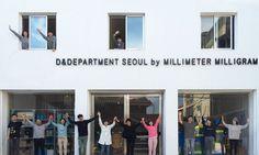 D&DEPARTMENT (ナガオカケンメイ) グッドデザインを再編集する。
