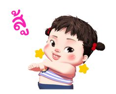 1 Animated Emoticons, Funny Emoticons, Animated Gif, Cute Cartoon Pictures, Cute Cartoon Girl, Cartoon Gifs, Cartoon Art, Cute Jokes, Cute Love Gif