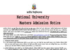 Welcome To National University Masters Preliminary Admission 2020 for the regular session Online admission programs for Preliminary to Masters Masters, University, Colleges, Community College
