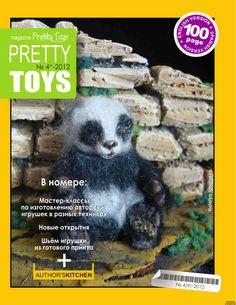 Милые игрушки 04 2012 - Игрушки и куклы - Журналы по рукоделию - Страна…