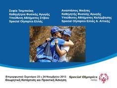 Επιμορφωτικό Σεμινάριο 23 & 24 Νοεμβρίου 2013 Θεωρητική Κατάρτιση και Πρακτική Άσκηση Aναστάσιος Νικήτας Καθηγητής Φυσικής Αγωγής Υπεύθυνος Αθλήματος Κολύμβησης.> Special Olympics