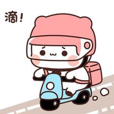 Cute Cartoon Drawings, Cute Animal Drawings, Cartoon Art, Cute Love Gif, Cute Cat Gif, Cartoons Love, Little Panda, Dibujos Cute, Gifs