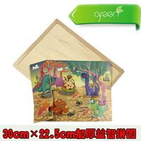 Wooden puzzle 12 Large puzzle toys baby
