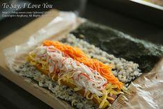 김밥맛있게싸는법 예쁘게 말기까지 자세하게 알려드려요 : 네이버 블로그 Spanakopita, Korean Food, Food Design, Sushi, Clean Eating, Lunch, Cooking, Ethnic Recipes, Book