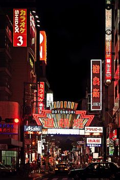 """Dotonbori - Famous gourmet district in Osaka. The Japanese word kuidaore(食い倒れ), which roughly translates to """"to eat oneself to ruin"""", is associated with Dotonbori."""
