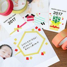 マスキングテープを使った手作り年賀状のアイデアをお届けします。コマ、折り鶴、着物などお正月モチーフの作り方を難易度別に紹介しているので、細かい作業が得意でない方も安心!楽しんで作れて、もらった人も嬉しいオリジナル年賀状の完成です。