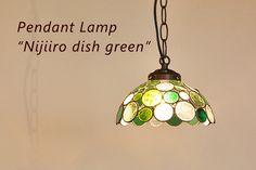 ペンダントランプ Nijiiro dish green ディッシュ グリーン - ステンドグラスのランプの専門店 Nijiiro Lamp