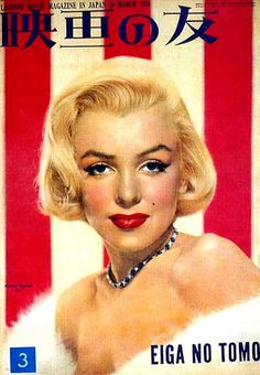 Marilyn Monroe on the cover of a Japanese magazine