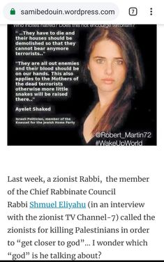 Ayelet Shaked, Palestine, House Party, Wake Up, Interview, How To Apply, Home Parties