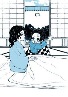 Yato Noragami, Slayer Meme, Sans Cute, Manga Quotes, Waifu Material, Demon Hunter, Dragon Slayer, Manga Games, Anime Demon