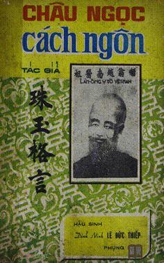 Châu Ngọc Cách Ngôn (NXB Sài Gòn 1972) - Lê Hữu Trác, 166 Trang | Sách Việt Nam