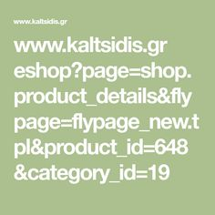 www.kaltsidis.gr eshop?page=shop.product_details&flypage=flypage_new.tpl&product_id=648&category_id=19 Product Page, Detail, Math, Shop, Math Resources, Store, Mathematics