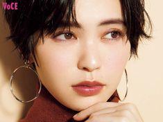 人気アラサーメイクさん #林由香里 さんをフィーチャー。簡単に美人度が上がるスペシャルテクをご覧あれ♡ #比留川游 #メイク #アラサーメイク Diy Beauty Face, Beauty Makeup, Hair Makeup, Hair Beauty, Beauty Secrets, Beauty Hacks, Androgynous Haircut, Pixie, Japanese Makeup