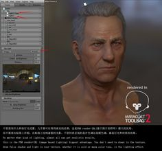 Skin Shader Realtime Tips 07
