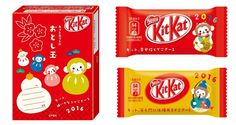 Kit Kat celebrates the Year of the Monkey with special Chinese Zodiac packages