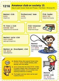 1216-Amateur club or society 1